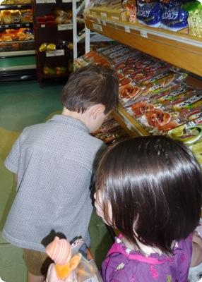 E & D check out the pastry at Uwajimaya Asian Grocery Store