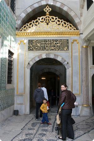Topkapi Palace Harem, Istanbul