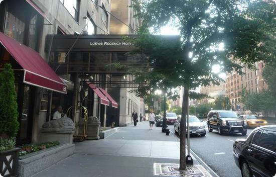 hotel regency new york: