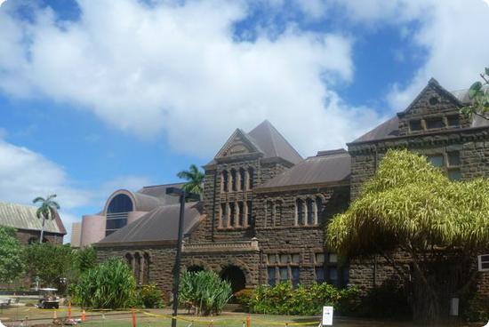Bishop Museum's Hawaiian Hall