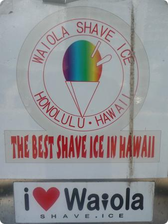 Wailoa Shave Ice in Honolulu Hawaii