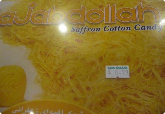 Saffron Candy at Yaas Bazaar in North Vancouver