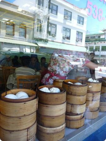 Chinese steamed buns (bao) in Honolulu's Chinatown