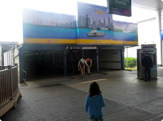 Entrance to North Vancouver SeaBus Terminal