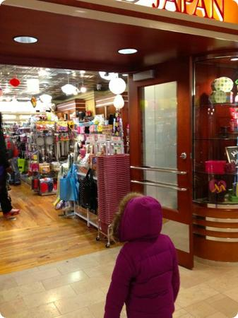 Darya can't resist the lure of the Daiso Japanese Dollar store in Downtown Seattle