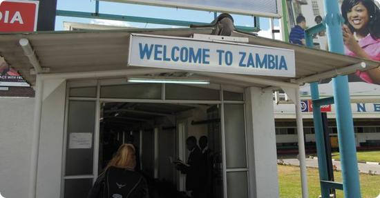 Welcome to Lusaka - Entering the Airport