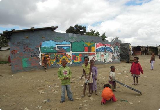 Kids playing in Lusaka's Garden District